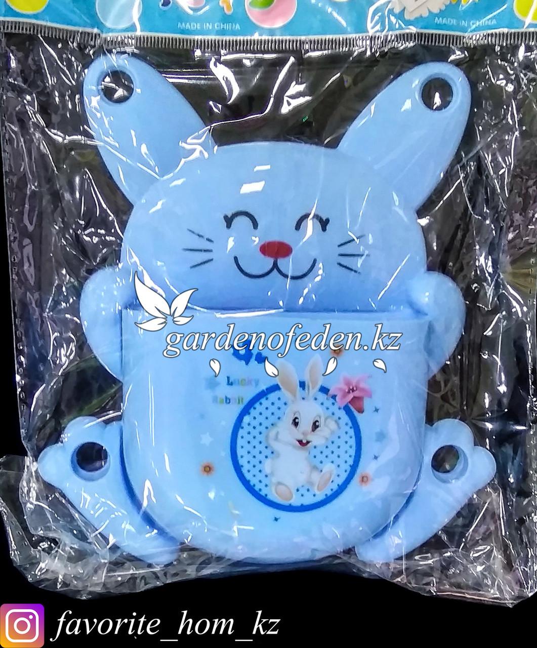 """Держатель для для зубных щеток/пасты, настенный """"Заяц"""". Материал: Пластик. Цвет: Голубой."""