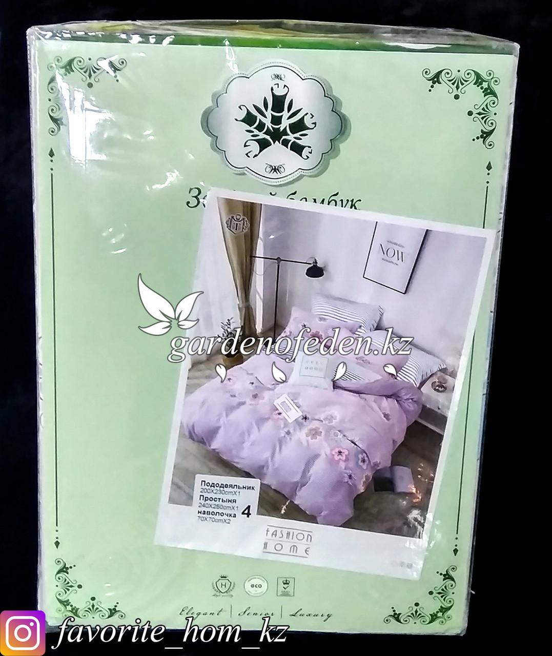 """Комплект постельного белья """"Зеленый Бамбук"""". Декор: Цветы. Цвет: Сиреневый."""