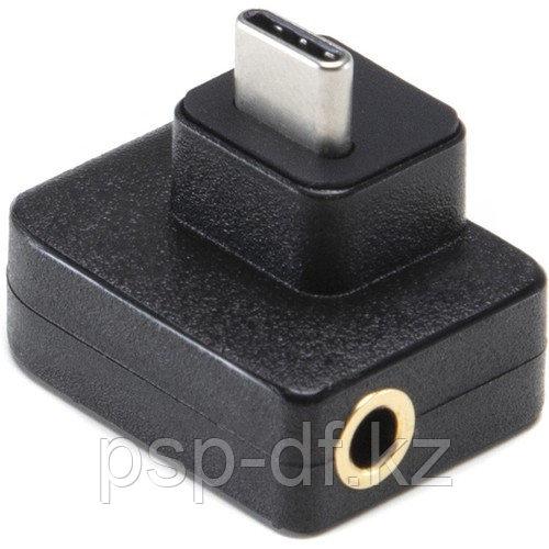 Переходник для подключения микрофона DJI Osmo Action Dual 3.5mm USB-C Adapter