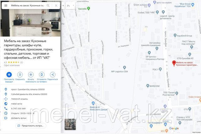 """Мебель на заказ: Кухонные гарнитуры, шкафы-купе, гардеробные, прихожие, горки, спальни, детские, торговая и офисная мебель. ИП """"VAT"""" Google Карты"""