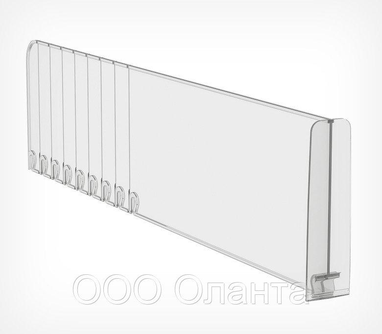 Пластиковый обламывающийся разделитель с передним ограничителем (L=385-585 мм/H=120) DIV120-BT120 арт.770120