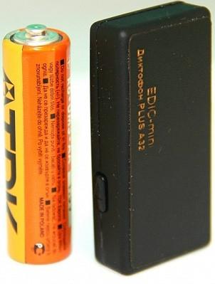 Цифровой мини диктофон Edic-mini PLUS A32-300h с голосовой активацией