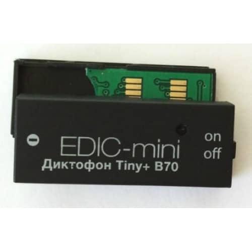 Миниатюрный цифровой диктофон Edic-mini Tiny + B70