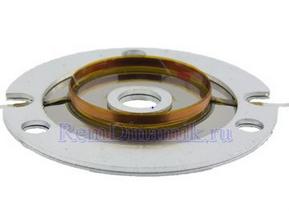 Ремкомплект для Рупоров DST (1шт,)