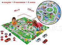 Игровой коврик с машинками и дорожными знаками Детский развивающий коврик Правила движения (тубус)