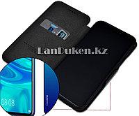Чехол на Huawei P Smart 2019 (Psmart 2019) кожаный книжка с карманом для пластиковых карт черный