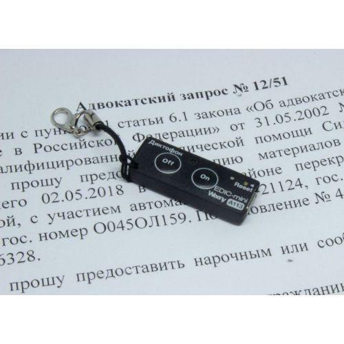 Цифровой мини диктофон EDIC-mini Weeny A113