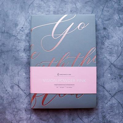 Ежедневник недатированный А5, 136 листов Powder pink foil, искусственная кожа