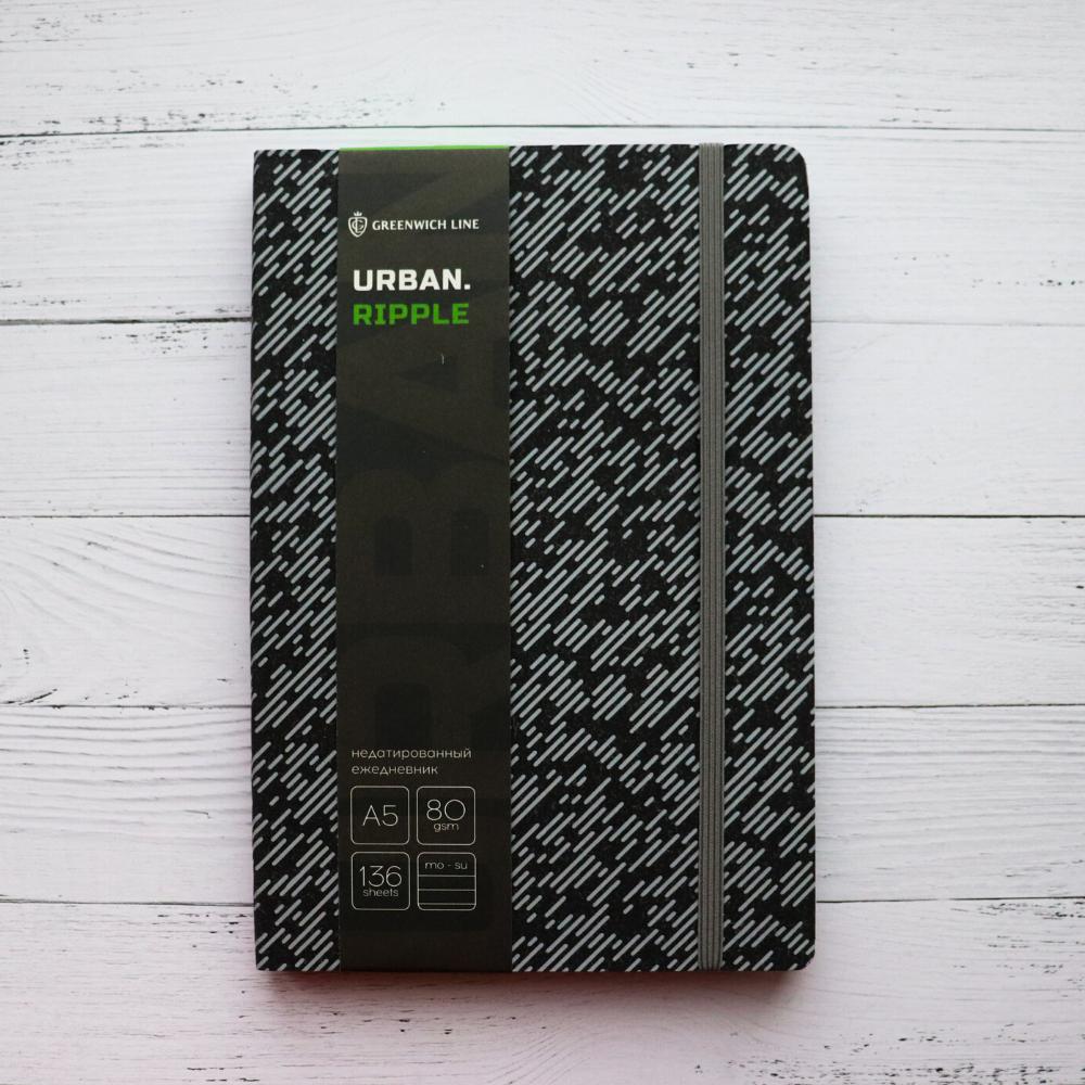 Ежедневник недатированный А5, 136 листов Ripple, искусственная кожа, цветной срез