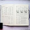 Ежедневник недатированный А5, 136 листов Ripple, искусственная кожа, цветной срез, фото 7