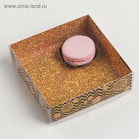 Коробка для кондитерских изделий с PVC-крышкой «Сладость золота», 12 × 12 × 3,5 см