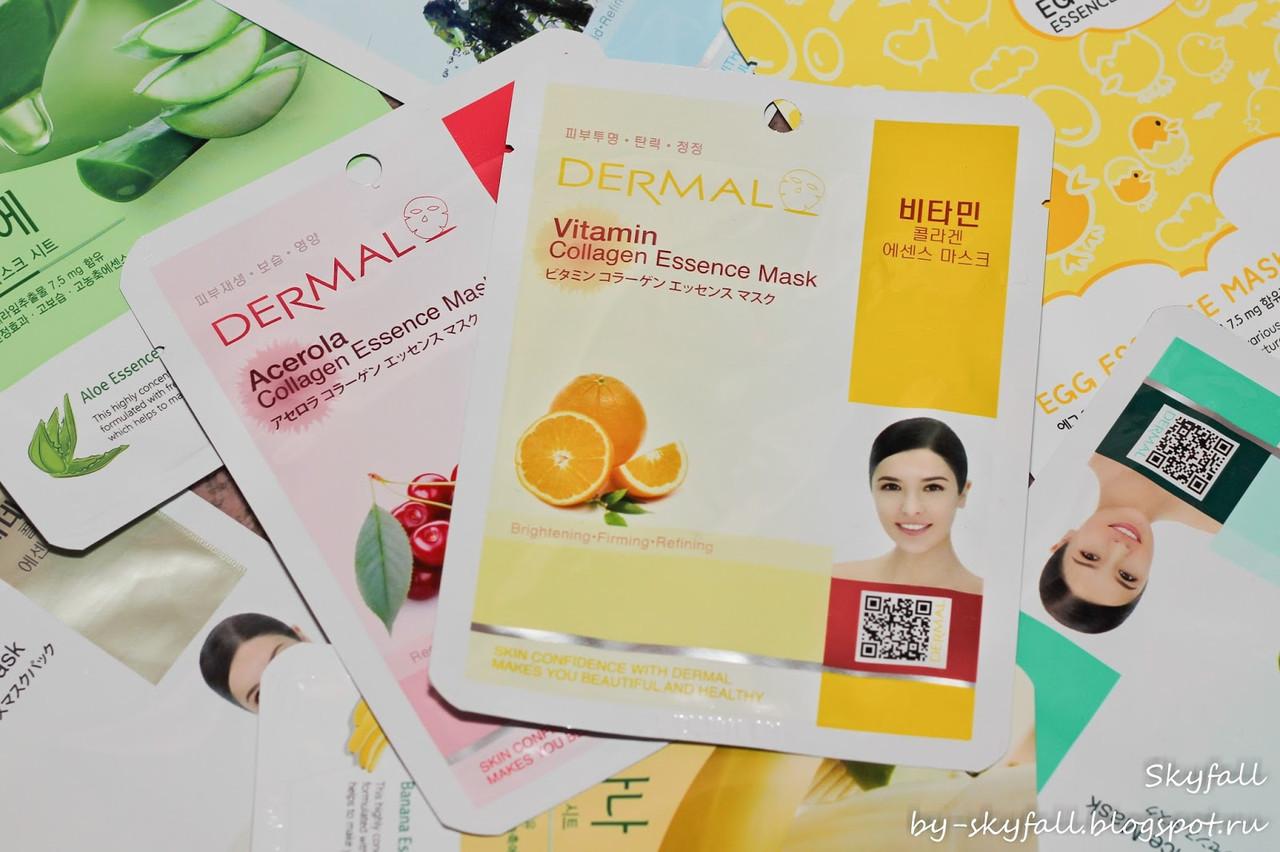 Маска тканевая Dermal Collagen Essence  in assortment mask 1 шт.