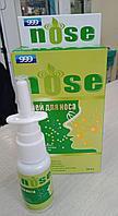 Nose 999 Спрей для носа