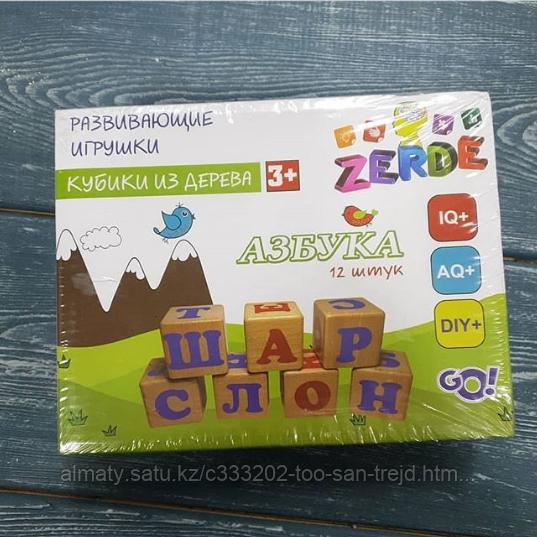Развивающие деревянные игрушки. Кубики Азбука(12 шт)