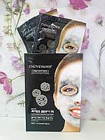 Маска Угольная для очищения кожи лица Carbonated mask