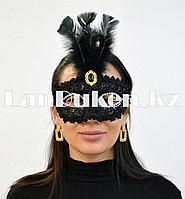 Венецианская карнавальная маска с перьями черная