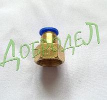 Штуцер быстросьемного соединения 1/2 на 10 мм