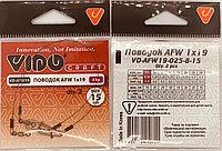 Поводок VD-AFW 1*19 15 см ф 0,25 мм