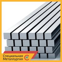Квадрат стальной 115х115 мм 40ХН ГОСТ 2591-06