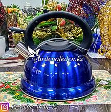 "Чайник металлический, со свистком ""Maibach"". Материал: Металл. Цвет: Синий и Голубой. Объем: 3л."
