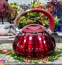"""Чайник металлический, со свистком """"Kattenhoff"""". Материал: Металл. Цвет: Бордовый. Объем: 2.6л."""