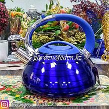 """Чайник металлический, со свистком """"Kattenhoff"""". Материал: Металл. Цвет: Синий. Объем: 2.6л."""