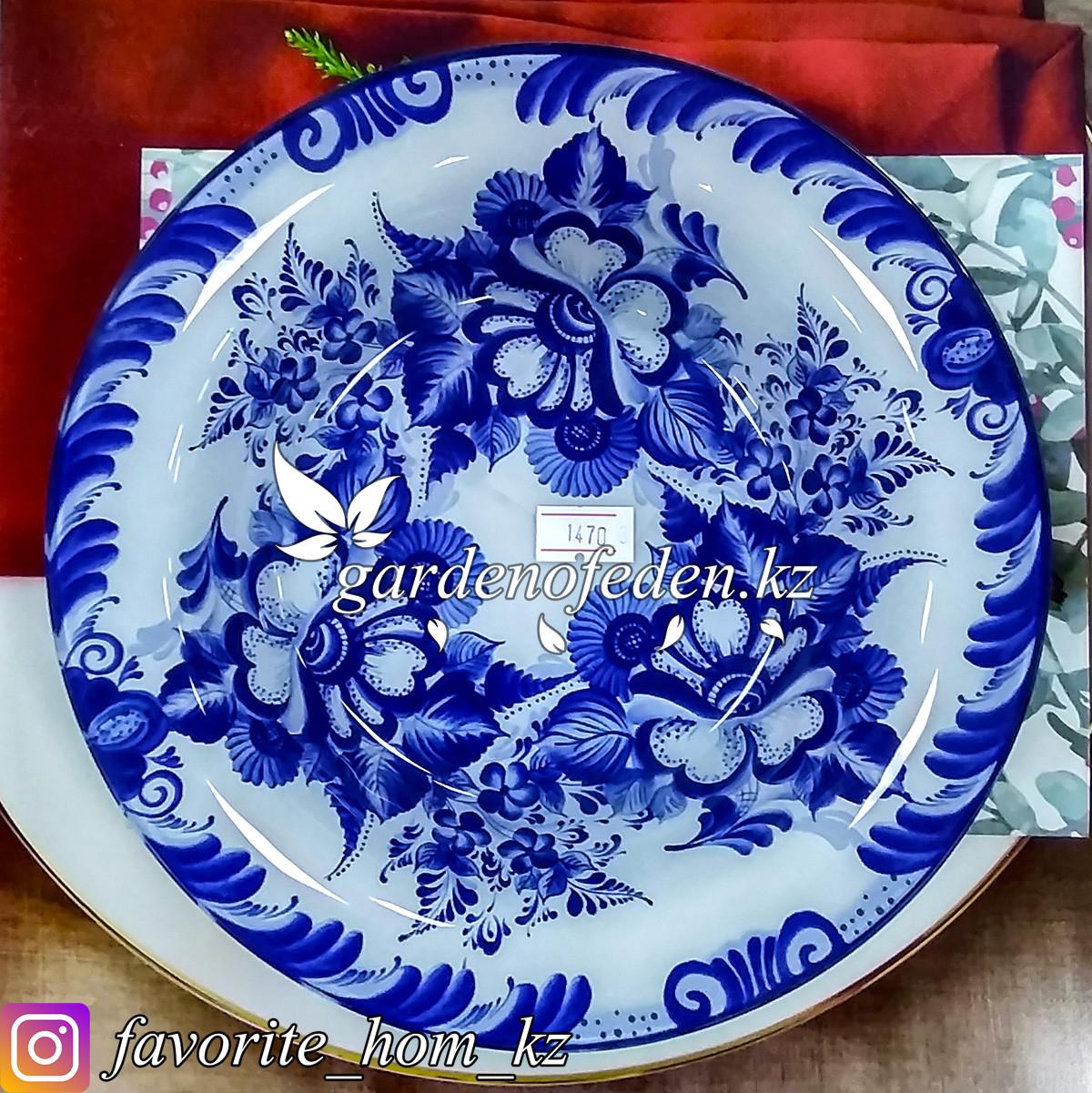 Тарелка обеденная, с узором. Цвет: Голубой. Материал: Стекло.