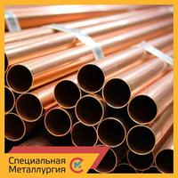 Труба бронзовая 10 мм БрО3Ц7С5Н1 (БрОЦСН3-7-5-1) ГОСТ 24301-93