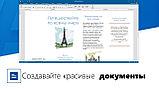 OfficeSuite Group (1 год - 5 пользователей), фото 2