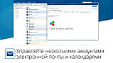 OfficeSuite Group (1 год - 5 пользователей), фото 5