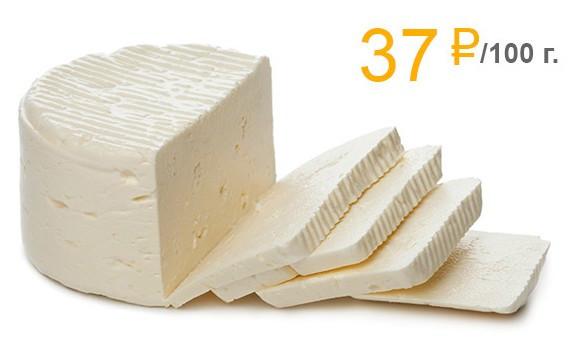 Качественный сыр с сыроварней