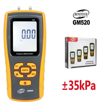 Цифровой Дифманометр Benetech GM520. Дифференциальный манометр профессиональный, фото 2