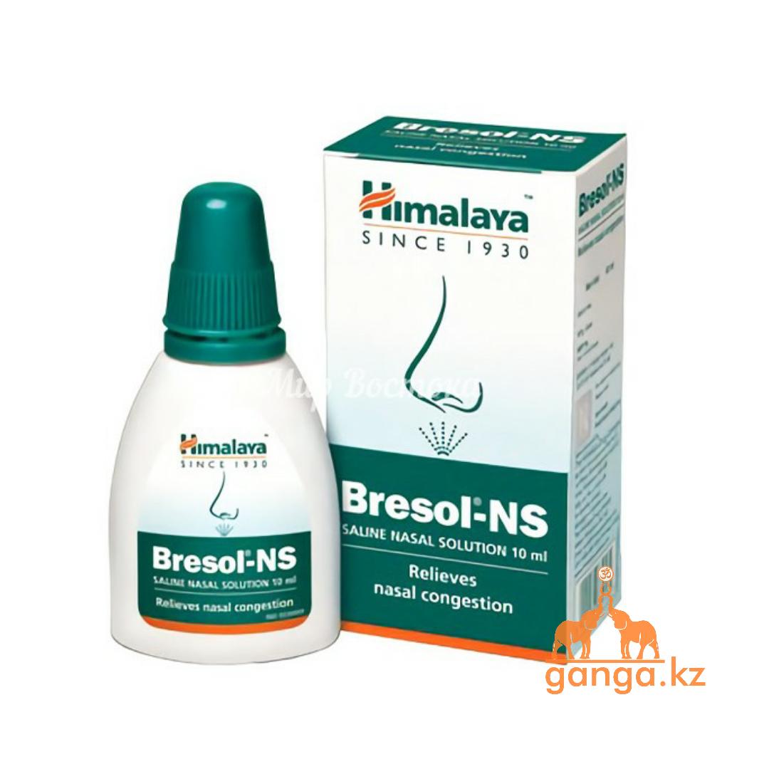 Бризоль капли/спрей для носа (Bresol-NS HIMALAYA), 10 мл