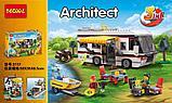 """Конструктор Decool 3117 Architect (аналог лего Lego Creator 31052) """"Кемпинг 3 в 1"""" 792 дет, фото 9"""