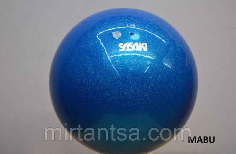 Мяч сениор блестящий SASAKI M-207BRM (FIG, 18,5, 2019, DAG)