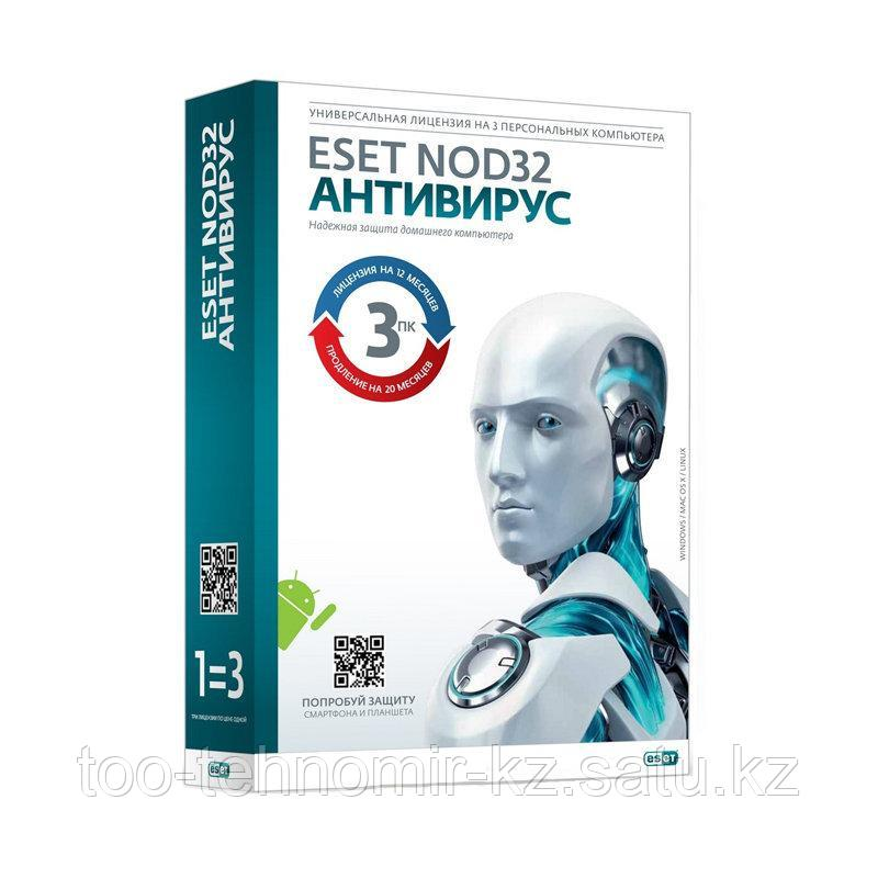 Антивирус NOD32 Антивирус + Bonus + расширенный функционал  - универсальная лицензия на 1 год на 3ПК