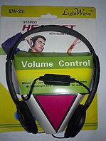 Наушники LightWave (headset) LW-23