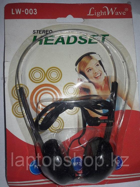 Наушники LightWave (headset) LW-003