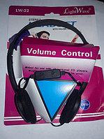 Наушники LightWave (headset) LW-22