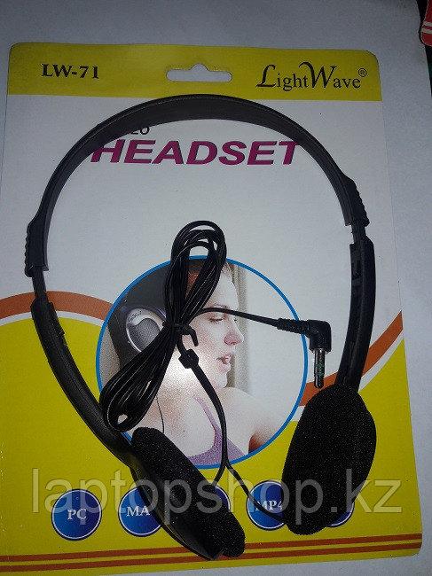 Наушники LightWave (headset) LW-71