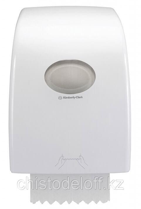 Диспенсер для рулонных бумажных полотенец Kimberly-Clark Aquarius
