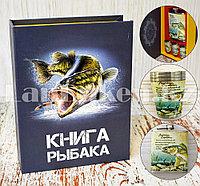 "Мужской набор (фляга 7 oz 207 мл, 3 рюмки по 30 мл) с принтом рыбы ""Книга рыбака"" TZ-10"