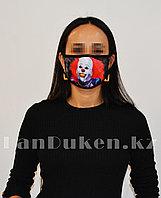 """Защитная маска респиратор от пыли и холода Клоун """"Оно"""""""