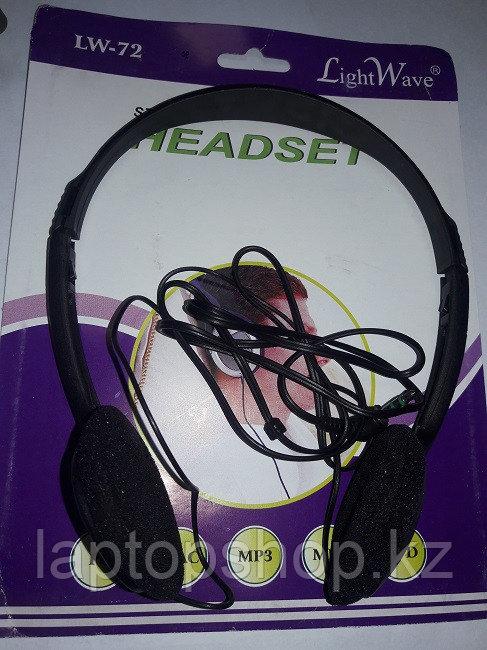 Наушники LightWave (headset) LW-72