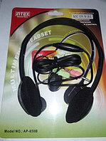 Наушники с микрофоном Intex Headset AP850B