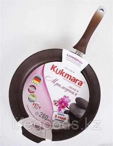 Сковорода 280/65мм с антипригарным покрытием (кофейный мрамор) с ручкой смк281а, фото 2
