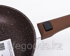 """Сковорода 240/60мм с антипригарным покрытием (кофейный мрамор) со съемной ручкой """"soft touch"""" смк247а, фото 2"""