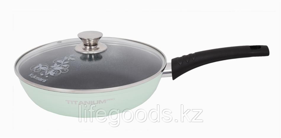 """Сковорода 240мм с ручкой, стеклянной крышкой, АП, линия """"Titanium pro"""" (Green) стз2403"""