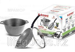 """Набор кухонной посуды №7 с антипригарным покрытием, линия """"Мраморная"""" (светлый мрамор): кмс42а, смс246а."""