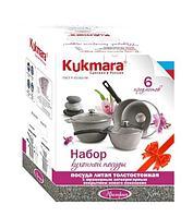 """Набор кухонной посуды №4 с антипригарным покрытием, линия """"Мраморная""""(светлый мрамор): кмс42а,"""